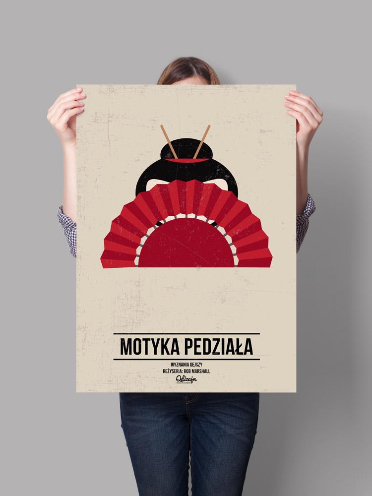 Plakat Katowice Badanie Wzroku