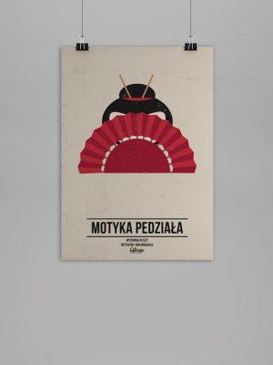 śląskie plakaty filmowe motyka pedziała śląski sklep qdizajn